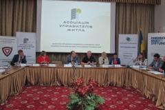 Конференція професійних управителів (3)