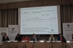 Конференція професійних управителів (4)