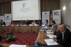 Конференція професійних управителів